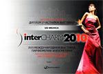 Диплом Us Medica как участника выставки Intersharm 2010