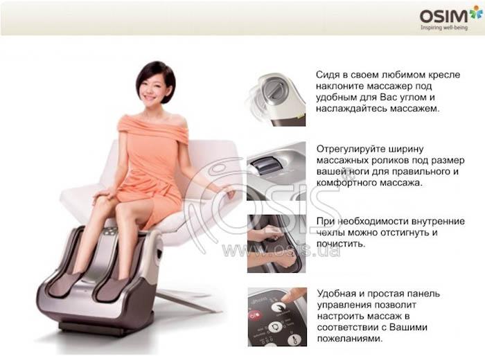 точечный массаж ступней